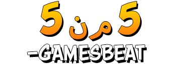 5 من 5 - GAMESBEAT